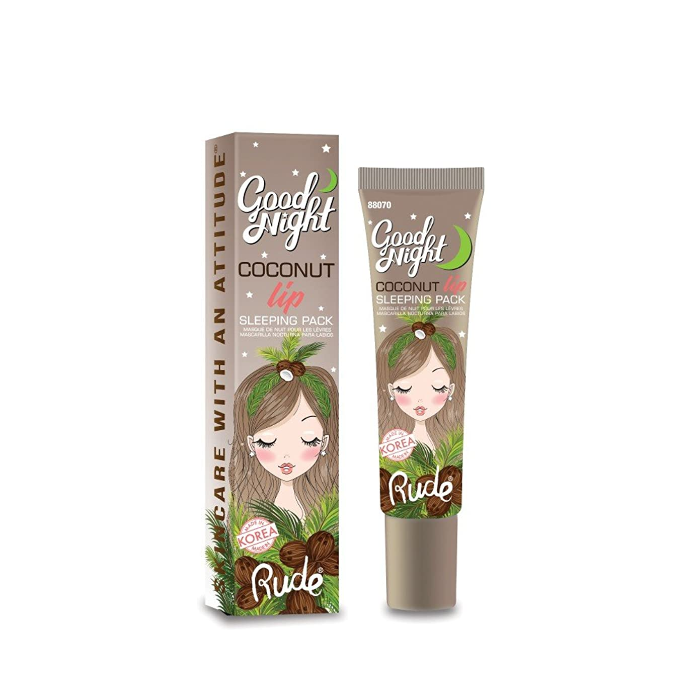 直立友だち海岸(3 Pack) RUDE Good Night Coconut Lip Sleeping Pack (並行輸入品)