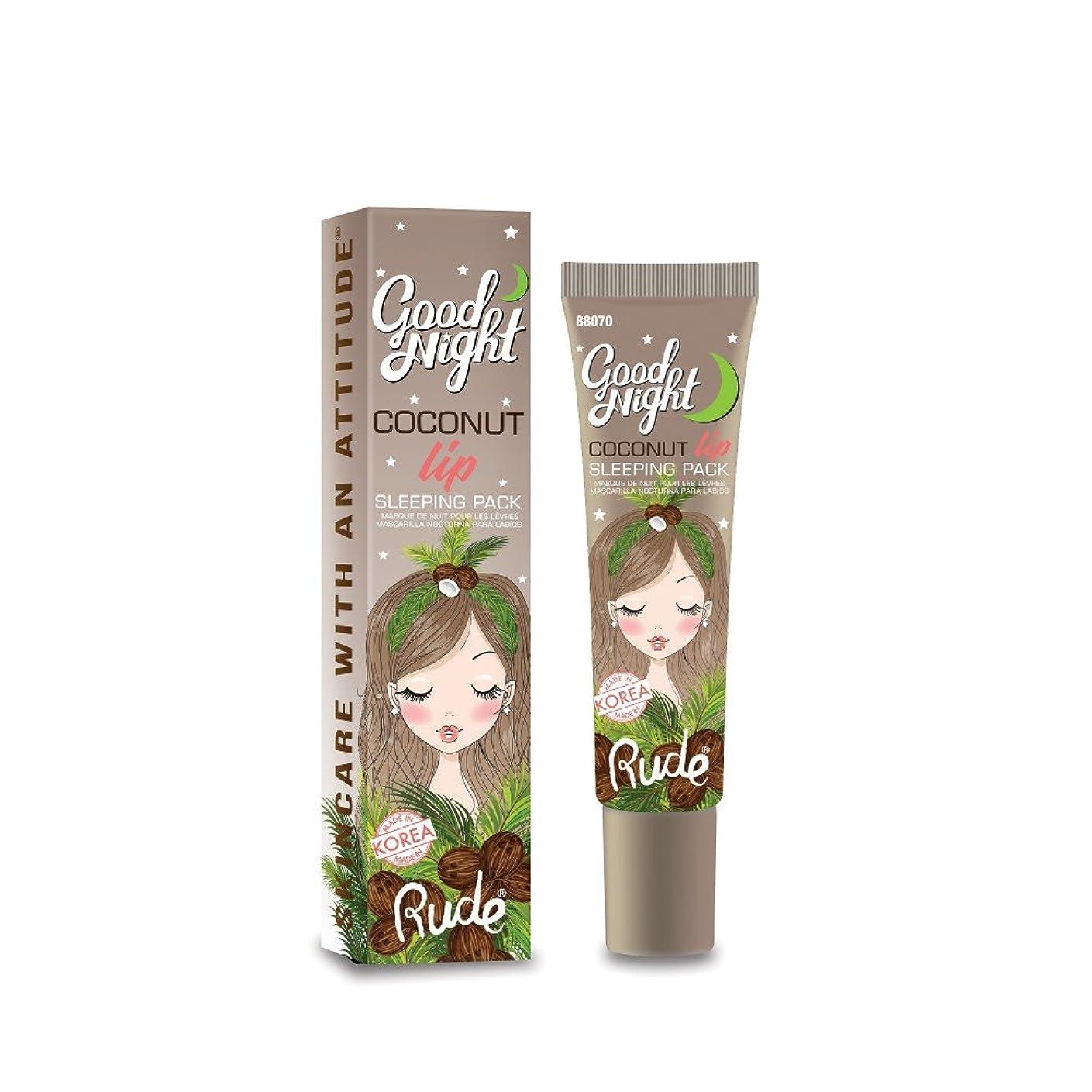 平野汚染されたつかむ(3 Pack) RUDE Good Night Coconut Lip Sleeping Pack (並行輸入品)
