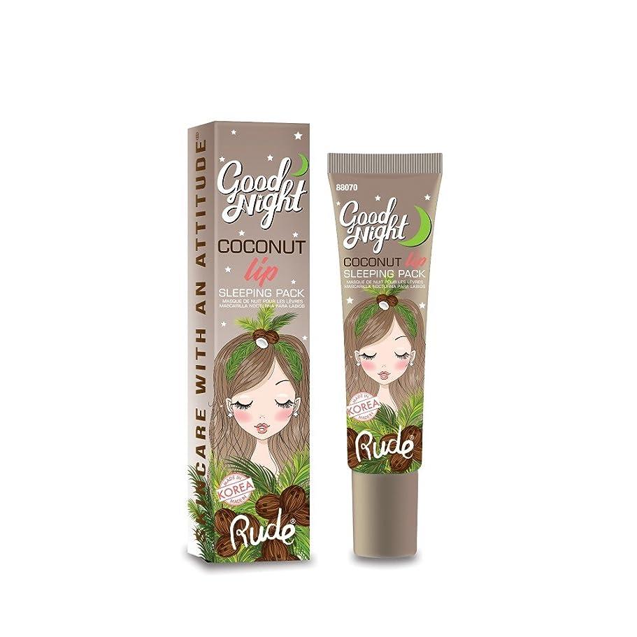 ジョージエリオット節約する反対に(6 Pack) RUDE Good Night Coconut Lip Sleeping Pack (並行輸入品)