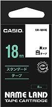 カシオ ネームランド ラベルライター 純正 テープ 18mm XR-18WE 白地に黒文字