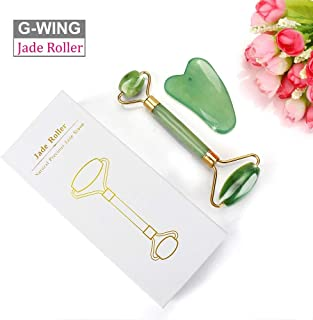 Anti-aging Face Jade Roller and Gua Sha Massage Tool Set - Anti Wrinkle And Skin Rejuvenate - Premium Natural smooth Jade Stone (jade roller)
