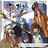 Eiyuu Densetsu Zero No Kiseki Ion (Original Soundtrack)