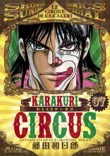 Karakuri Circus 7 (Shonen Sunday Comics Special) (2011) ISBN: 4091230458 [Japanese Import]