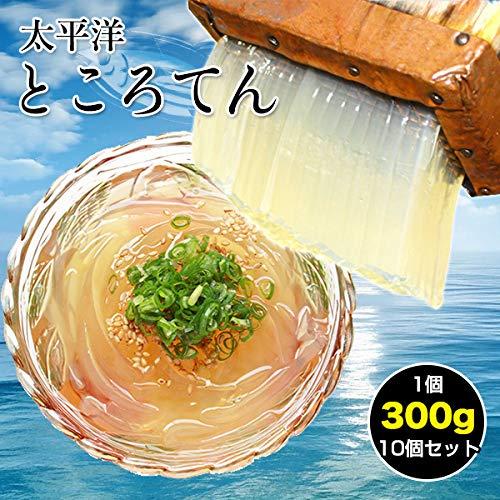 鰹だしスープで食べるところてん 太平洋ところてん / 冷蔵便 / 関西麺業 (10個セット)