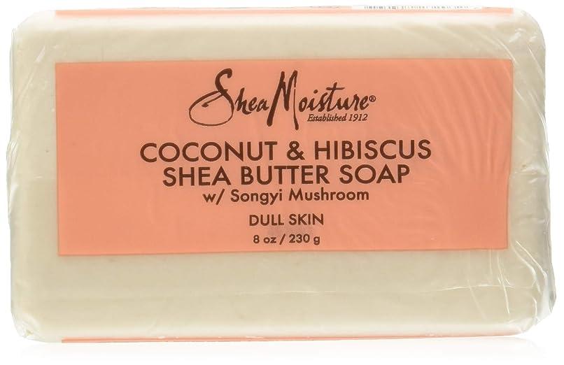 不健全模索内向きShea Moisture Coconut Hibiscus Bar Soap- 235 ml by Shea Moisture