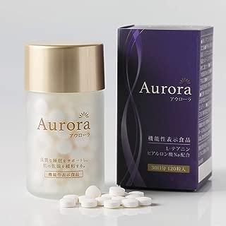 [機能性表示食品] アウローラ 睡眠サポートサプリ 120粒 30日分 良質な睡眠をサポートし肌の潤いに役立つ L-テアニン ヒアルロン酸Na