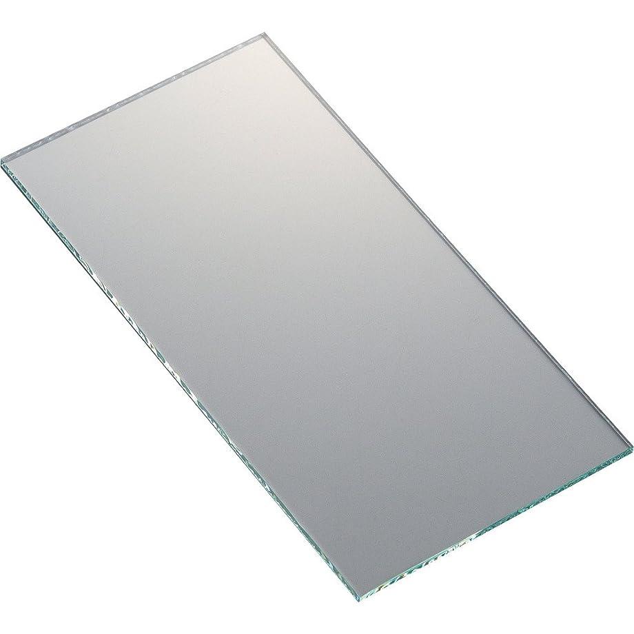 ハンサム自治同じTRUSCO(トラスコ) 溶接用素ガラス (1Pk(箱)=100枚入) GT