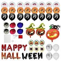 【バレンタインデーカーニバル】スタイリッシュなカボチャ風船、アルミ箔ハロウィン風船セット、装飾が簡単でKTVバーモールの装飾パーティー(Halloween pumpkin set)