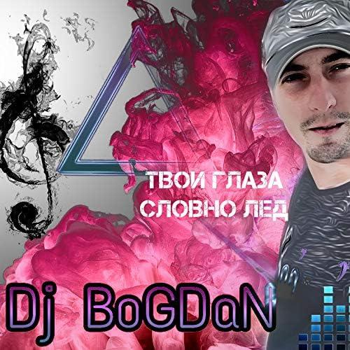 Dj Bogdan