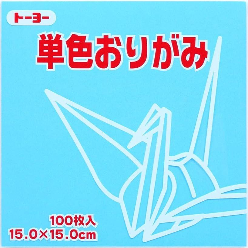 Toyo Origami Paper Single Color - Pale Light Blue - 15cm, 100 Sheets