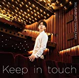 Keep in touch 歌詞