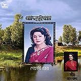 Joli Puri Prem Jalay