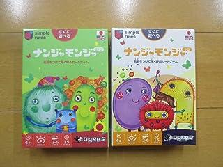 カードゲーム ナンジャモンジャ シロ ミドリ 2種類セット