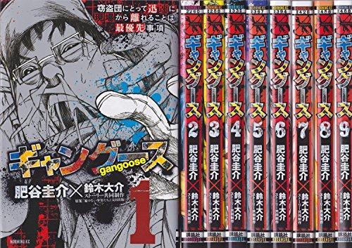 ギャングース コミック 1-11巻セット (モーニング KC)