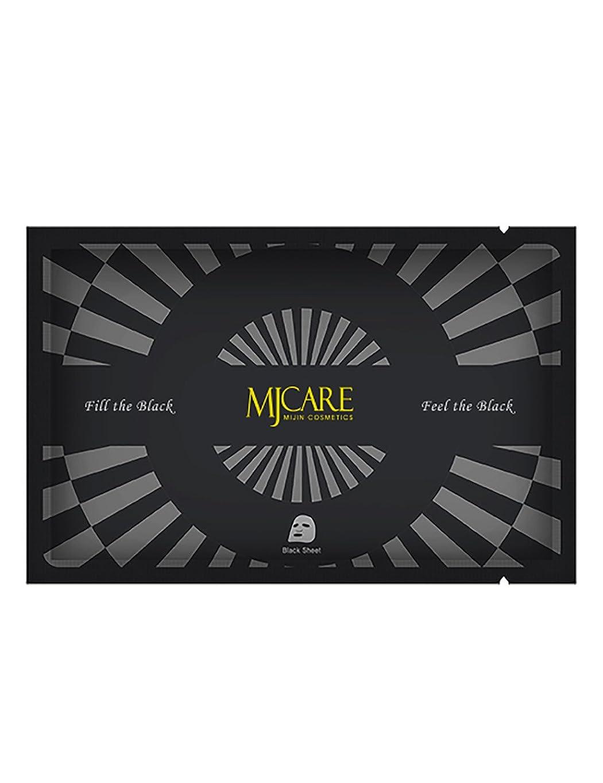 カート下に向けますナビゲーション『MJ Care』MJケア 備長炭ブラックシートマスク 1枚