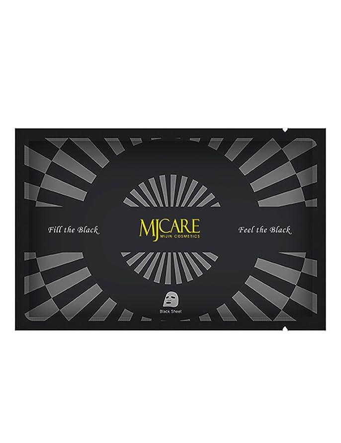 推進致死シャツ『MJ Care』MJケア 備長炭ブラックシートマスク 1枚