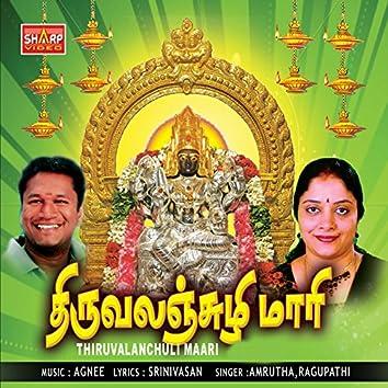 Thiruvalanchuli Maari