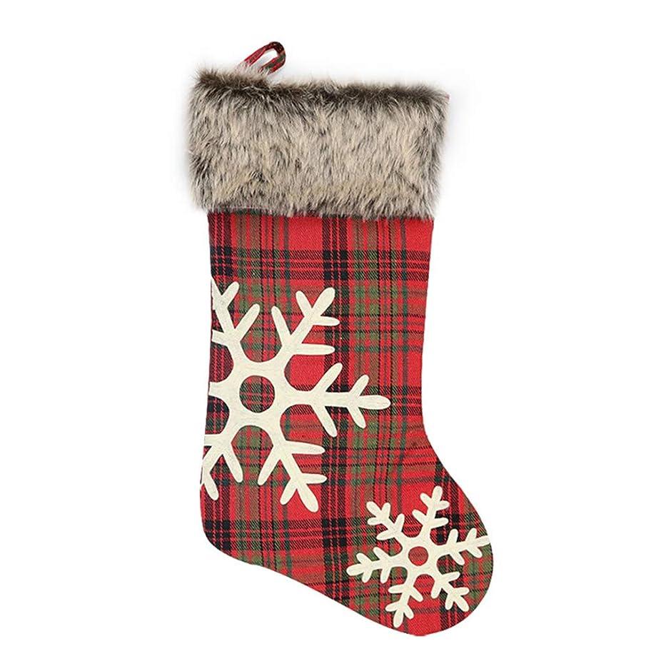 Surenhap クリスマスソックス ブーツクリスマスツリー 飾り 靴下 キャンディ入れ 可愛い 飾り付け お菓子 キャンディー入り プレゼント ギフト 子供