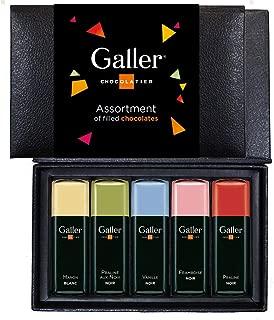 ガレー Galler チョコレート ミニバーラグジュアリーギフトボックス 2020年限定パッケージ (5本入)