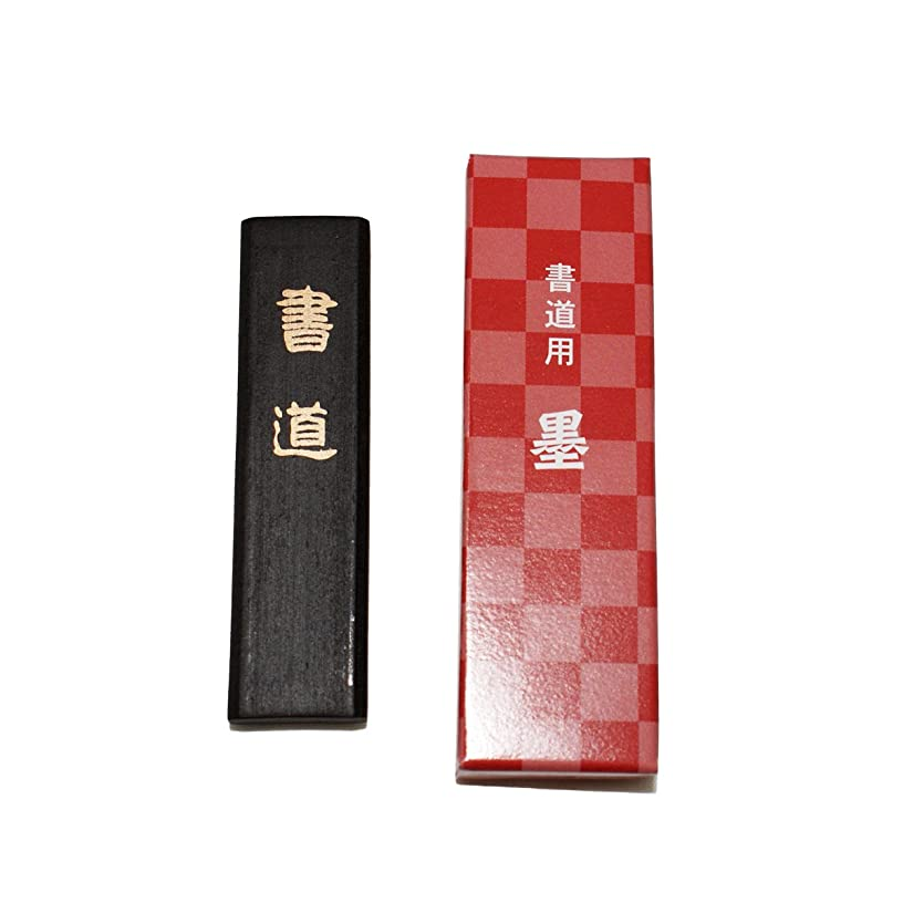 Japanese Caligraphy Ink Stick