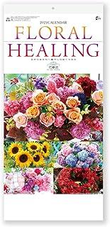 新日本カレンダー 2021年 カレンダー 壁掛け フローラルヒーリング 2か月文字カレンダー NK903 a/3切長(61×28㎝)