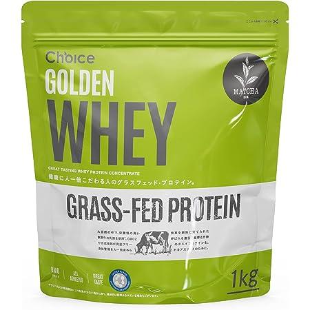 Choice GOLDEN WHEY ( ゴールデンホエイ ) ホエイプロテイン 抹茶 1kg [ 有機抹茶使用 / 乳酸菌ブレンド / 人工甘味料不使用 ] GMOフリー タンパク質摂取 グラスフェッド ( プロテイン / 国内製造 ) 天然甘味料 ステビア 飲みやすい