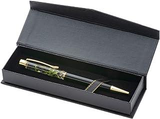 (Smileまーけっと) &Herba ハーバリウム ボールペン 植物 ギフト プレゼント お祝い おしゃれ 紳士 男性 ブラック 完成品 箱 黒BOX付き
