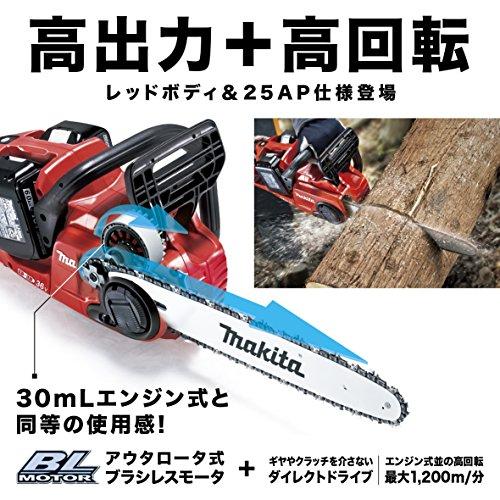 マキタ充電式チェンソーガイドバー350mm赤18V6Ahバッテリ2本・充電器付MUC353DGFR