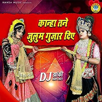 Kanha Tane Julum Gujar Diye - Single