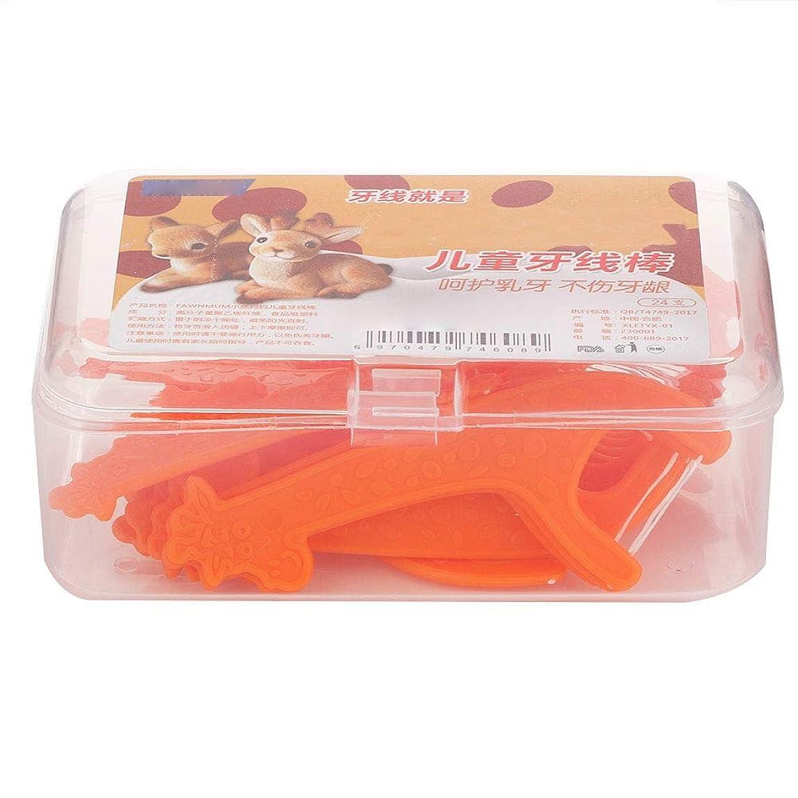 そよ風単調なフィドルデンタルフロス、子供デンタルフロスつまようじ使い捨て歯スティック子供のための歯のクリーナー歯のケアツール(24個/箱)
