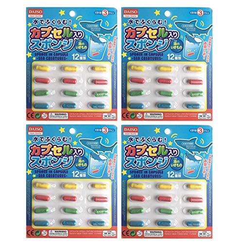 Daiso 48 piezas de esponja en cápsulas expandibles animales bañera de agua suministros de fiesta favorece el aprendizaje del color Ametsus (criaturas marinas)
