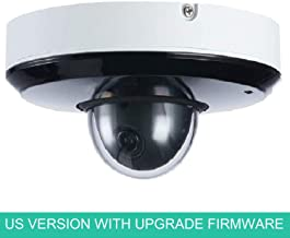dahua cctv camera 2mp