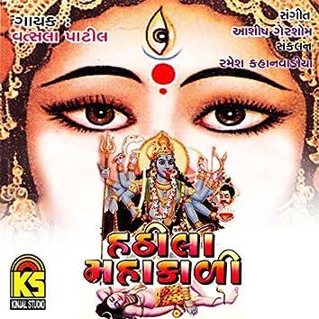 Hathila Mahakali