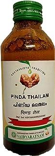 VAIDYARATNAM Pinda Thailam 200ML