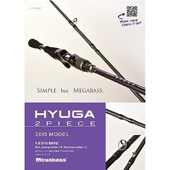 メガバス(Megabass) ロッド HYUGA(ヒューガ) 2piece 63UL-S