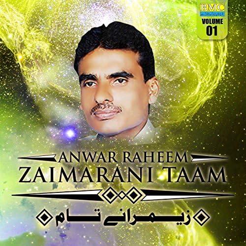 Anwar Raheem