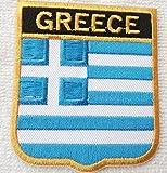Hierro en remiendo/7 x 6 cm de Grecia hidromorfona