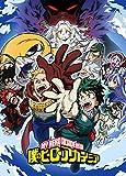 僕のヒーローアカデミア 4th Vol.4 Blu-ray[TBR-29264D][Blu-ray/ブルーレイ] 製品画像