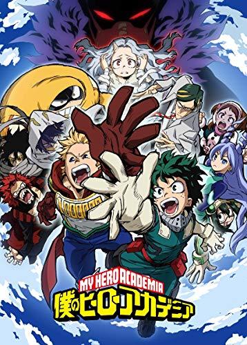 【Amazon.co.jp限定】僕のヒーローアカデミア 4th Vol.5 Blu-ray (初回生産限定版) (全巻購入特典「描き下...