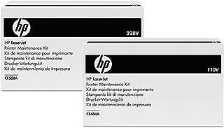 HP Fuser Kit (110V) (150000 Yield) B5L35A