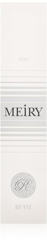 周術期消すブリードメイリー(MEiRY) ヘアカラー  1剤 90g 9OL
