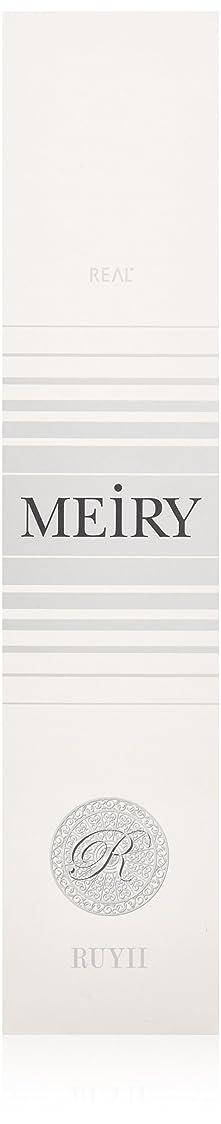 分類する苦しむ打ち負かすメイリー(MEiRY) ヘアカラー  1剤 90g 9OL