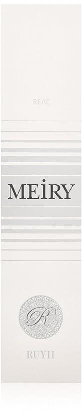リブ予備オートメイリー(MEiRY) ヘアカラー  1剤 90g 9OL