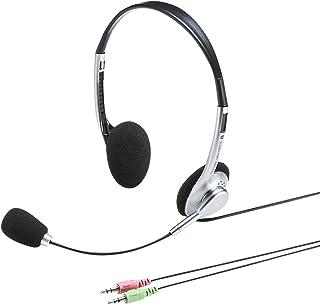 サンワサプライ マルチメディアPCヘッドセット 3.5mmステレオミニプラグ Skype対応 MM-HS515SVN