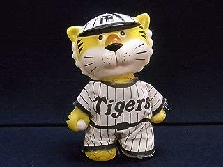 1985年 阪神タイガース 優勝記念 トラのソフビ人形 阪神 タイガース Tigers