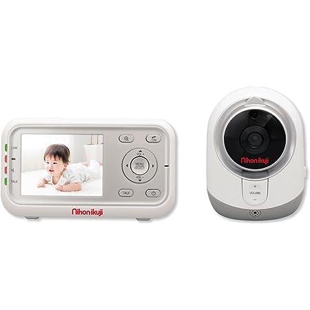 日本育児 ベビーモニター 設定不要 盗聴防止 簡単操作 多機能 デジタルカラースマートビデオモニターIII 鮮明画像