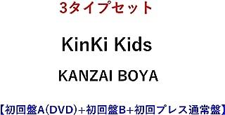 【3タイプセット】KANZAI BOYA(初回盤A-DVD+初回盤B+初回プレス通常盤)
