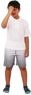 Kids Boys Shorts Fade Two Tone Grey Summer Chino Shorts Knee Length Half Pants