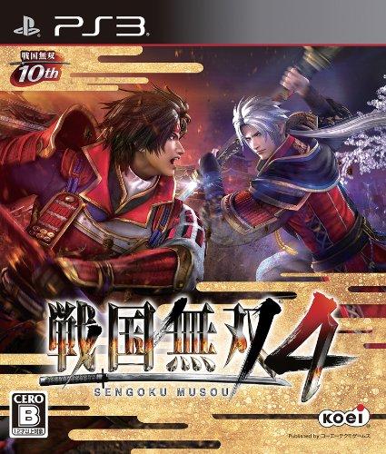 Sengoku Musou 4 / Samurai Warriors 4 - édition standard [PS3][Japanische Importspiele]