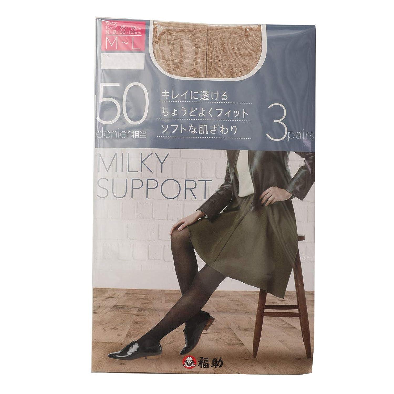 (福助) Fukuske ミルキーサポート タイツ 50デニール 3足組